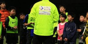 静岡 サッカー スクール